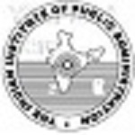 IIPA Recruitment 2018 apply online at www.iipa.org.in