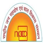 NIPCCD recruitment 2018-19 notification