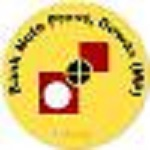 BNP Dewas Recruitment 2018 apply online at www.bnpdewas.spmcil.com