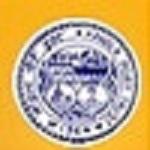 Deendayal Port Trust recruitment