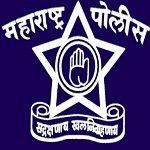 maharashtra police recruitment 2020 notification