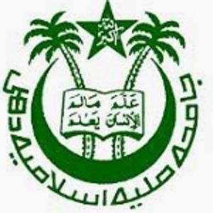 jamia millia islamia recruitment 2020 notification