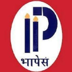 iip recruitment 2020 notification