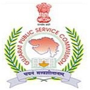 gpsc recruitment 2020 notification