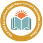 gserc recruitment 2021 notification