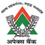 mp rajya sahakari bank recruitment 2021 notification