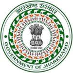 district health committee hazaribagh recruitment 2021 notification