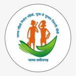 DHS Chhattisgarh recruitment 2021 notification
