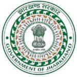 Kasturba Gandhi Balika Vidyalaya Deoghar Recruitment 2021 Notification